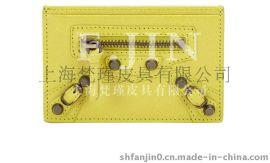 上海定做真皮零钱包 笑脸钱包
