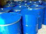 凯尔碳酸丙烯酯