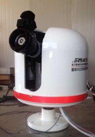 大空间智能消防水炮ZDMS0.6/5S