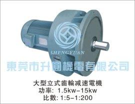 减速电机, 微型减速电机, 齿轮减速电机原理-东莞升圆机电