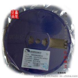 原厂代理南京微盟无线键盘鼠标升压IC-ME2108C50M5G