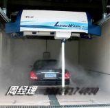 鐳豹360全自動電腦洗車機 洗車機廠家