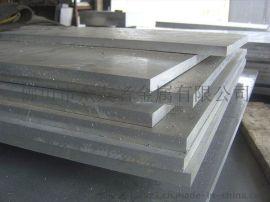 西南铝业7075铝棒,7075铝板