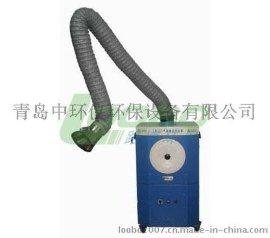 厂家直供LB系列移动式焊接烟尘净化器