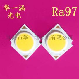 COB高显指灯珠CRI95-100高显COB面光源1414