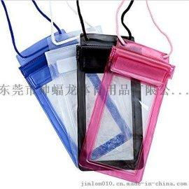 挂式环保透明PVC手机防水袋
