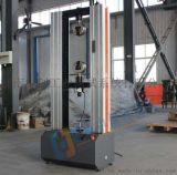 预应力混凝土钢丝断裂延伸率试验机,预应力混凝土钢丝拉伸检测仪技术领先厂家