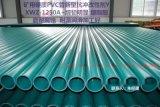 PVC管材还不快使用活性空心微珠增韧剂?