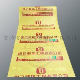 荆州装修地板保护膜木地板专用