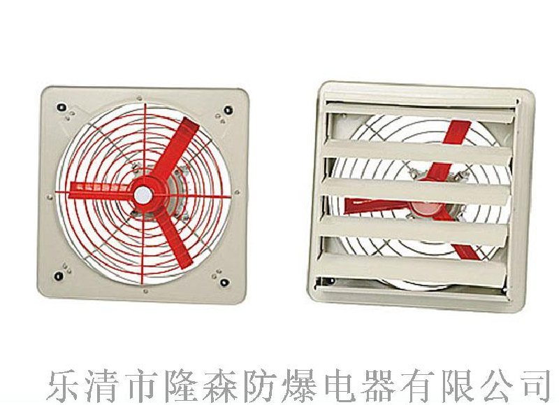 【隆森防爆】防爆轴流风机 隔爆型轴流式通风机BFA-400隔爆型防爆扇
