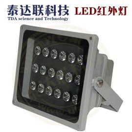 60-200米LED红外补光灯