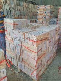 南阳红色石材厂供应晚霞红大理石 文化石 蘑菇石 外墙砖图片