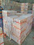 南陽紅色石材廠供應晚霞紅大理石 文化石 蘑菇石 外牆磚圖片