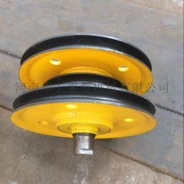 生产滑轮组比较大的厂家 河南华工专业生产滑轮组 20t夹轮不带轴承滑轮组 铸钢轮片 起重机械用滑轮组 亚重牌