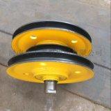 20t夹轮不带轴承亚重滑轮组 铸钢轮片 起重机用