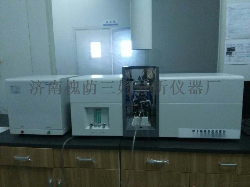 食品添加剂专用原子吸收分光光度计