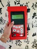 工業級別煙氣分析儀KM945英國凱恩