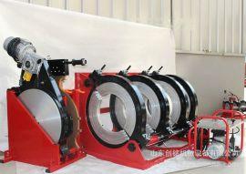 供应PE管热熔机 pe热熔机销售 自来水管道热熔