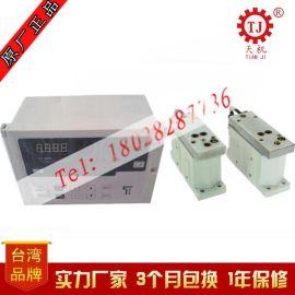 全自动张力控制器价格_全自动张力控制器厂家