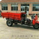 供應2T柴油農用三輪車後卸式工程車
