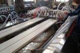 福田机械PVC扣板挤出生产线
