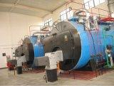全自動燃氣承壓熱水鍋爐