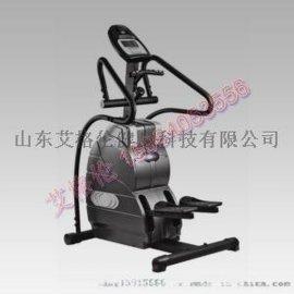 艾格伦商用健身房器材踏步机改善下肢肌肉萎缩