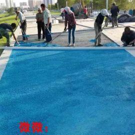 彩色透水路面材料加施工
