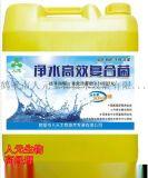 净化高效复合菌剂优质供货厂家-鹤壁人元生物
