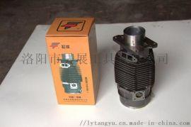 内燃机气缸 凿岩机气缸 YN27C/YN30A气缸