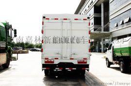 4米2纯电动厢货,新能源物流车,电动物流车