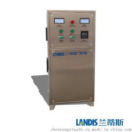 黑龙江水处理消毒用LCF-G/A臭氧发生器