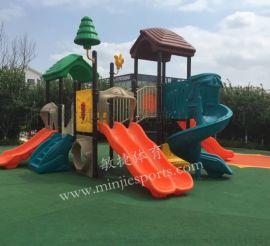 兒童遊樂設施組合滑梯