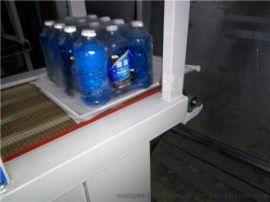 全自动袖口式封切机纸箱PE膜啤酒 牛奶收缩包装机
