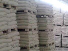 供应白度92 含钙98以上400目通过 轻质碳酸钙