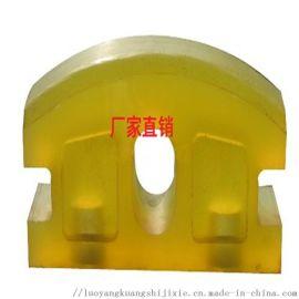 厂家专业生产矿车碰头各种材质聚氨酯 橡胶矿车碰头