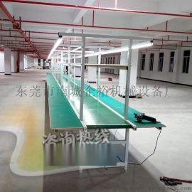 便宜的流水拉线车间作业生产线加厚材质价格实惠
