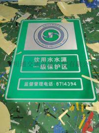 西安道路标志牌,西安交通牌,交通标志牌标志杆