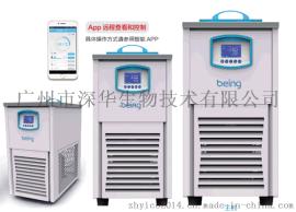 广州深华代理上海一恒低温冷却循环系统being系列BWR-10低温冷却水循环泵