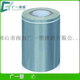 厂家直销pet聚酯薄膜 pet薄膜复合膜印刷 透明pet薄膜 耐高温色膜