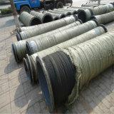 河间加工 耐磨法兰胶管 埋线橡胶管 高品质
