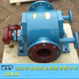 大流量高温泵铸钢沥青保温泵电动沥青泵大流量重油泵