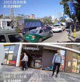塘厦镇林村视频监控安装,石潭布监控系统,网络工程