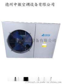3p家用煤改电空气源热泵机组风冷模块机组工程