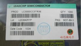嶺芯微代理低噪聲LDO——上海衡麗