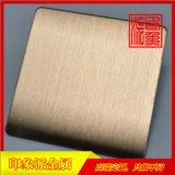 拉丝玫瑰金不锈钢板材供应厂家