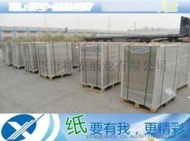 广东1200g灰板纸厂家|全灰纸板