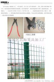 销售PVC散养鸡围栏,结实耐用美观大方