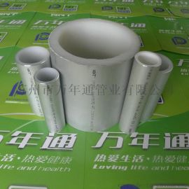 天津中央空调用铝合金衬塑PP-R复合管
