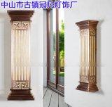 新款純紫銅外牆壁燈電鍍中式壁燈效果圖